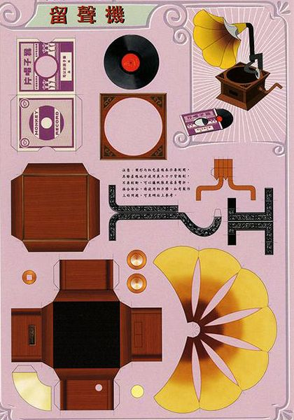 All about dollhouses and miniatures: Printables