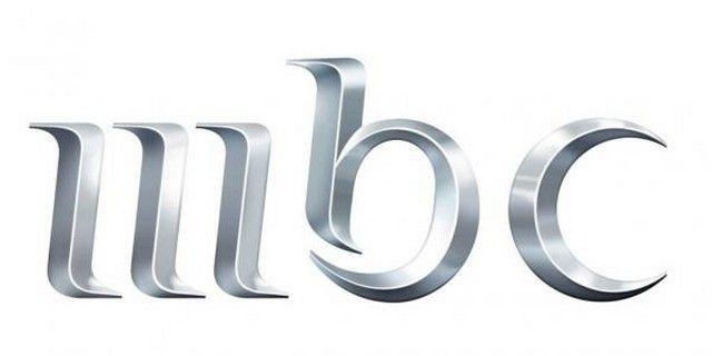 تردد قناة إم بي سي Mbc 1 السعودية Mbc Mbc 1 Mbc 2020 القنوات السعودية Buick Logo Audi Logo Vehicle Logos