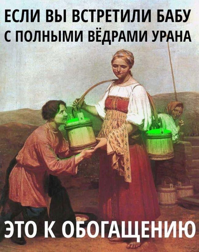 http://www.adme.ru/zhizn-nauka/o-chem-shutyat-uchenye-836010/