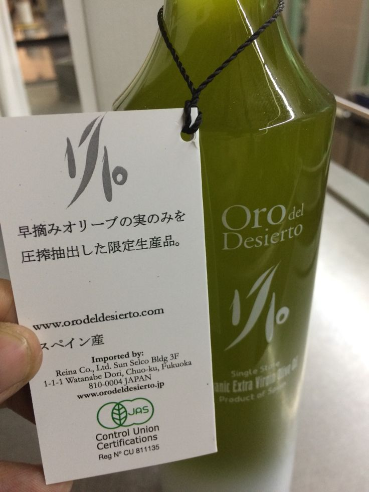 Our evoo for Japan