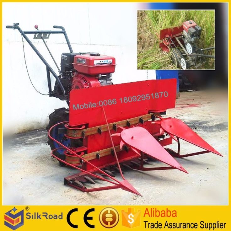 China supplier factory price of rice harvester / mini harvester rice#price of rice harvester#rice