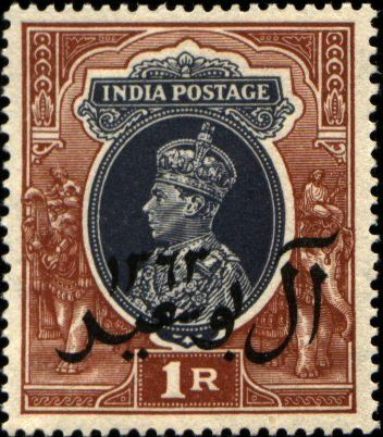 17 Best Images About Vintage Postal Stamps On Pinterest Africa Auction And King George