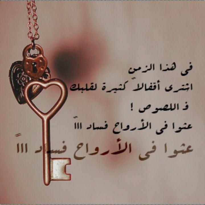 اجمل حالات واتس اب قصيره مؤثرة عن الحياة Romantic Words Beautiful Arabic Words True Words