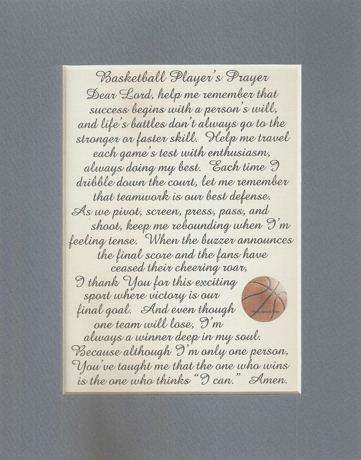 Hoops BASKETBALL PLAYERS Prayers Dribble Court SPORTS Score verses poems plaques in Home & Garden | eBay