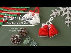 코바늘 크리스마스 장식 만들기 (Crochet Christmas Tree)크리스마스트리 만들기 - YouTube
