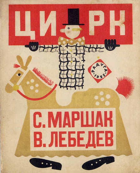 Exhibition Russian Books The Exhibition 18