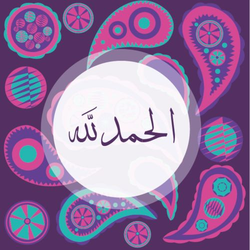 dont forget to say الحمد لله