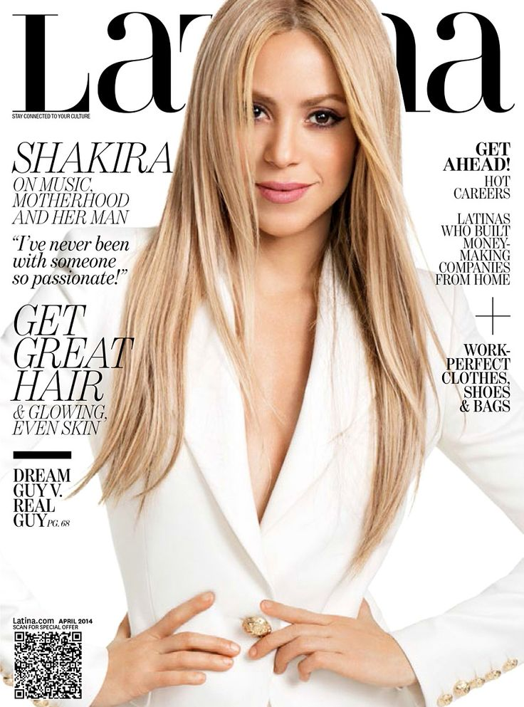 """Shakira: """"I Would Love to Have Eight or Nine Kids"""" With Gerard Pique"""
