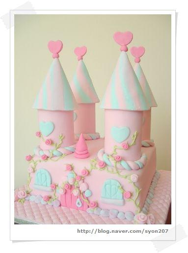 Castle cake tutorial