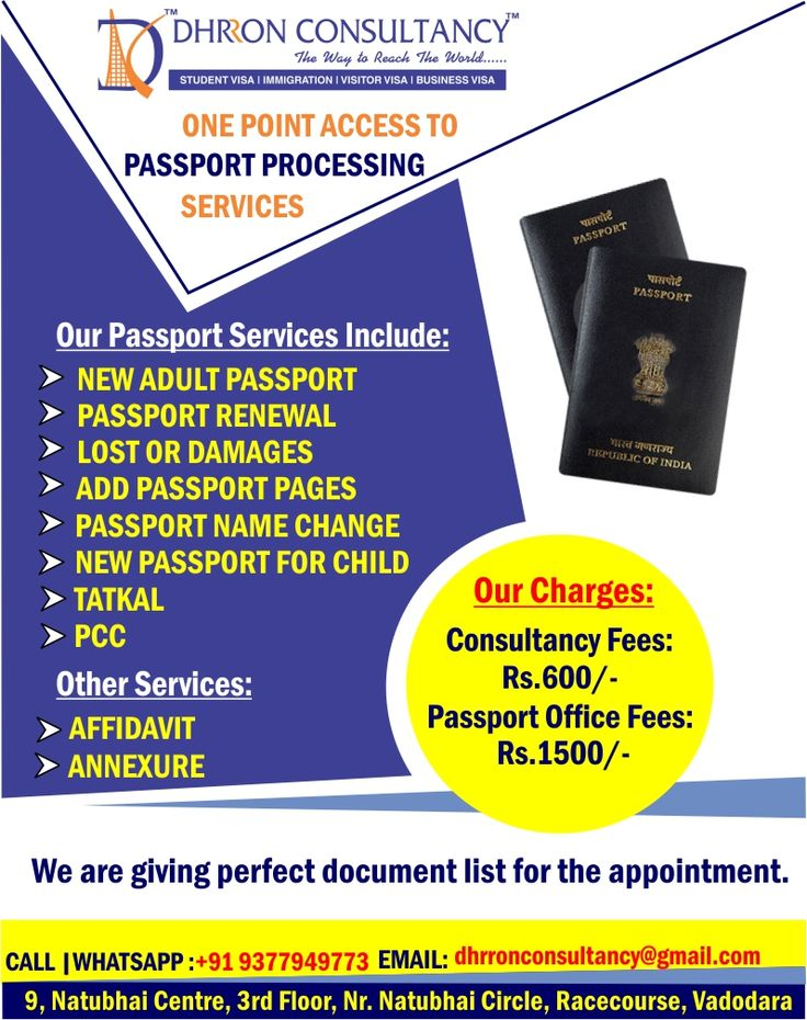 Best 25+ Apply passport ideas on Pinterest Passport, Apply for - lost passport form