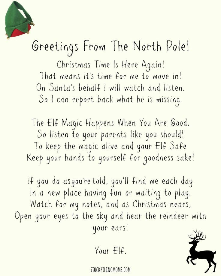 Elf On A Shelf Welcome Letter (Free Printable) to use when your Elf on the Shelf arrives!: