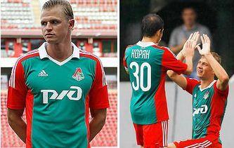 FC Lokomotiv Moscow 2014/15 adidas Home, Away and Third Kits