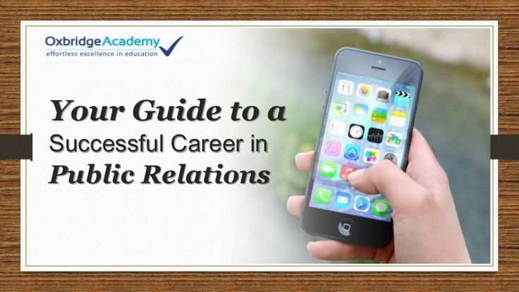 Carving out a career in Public Relations takes a lot of skill and know-how.  Take a look at this presentation for tips, advice, and excellent information on ho…