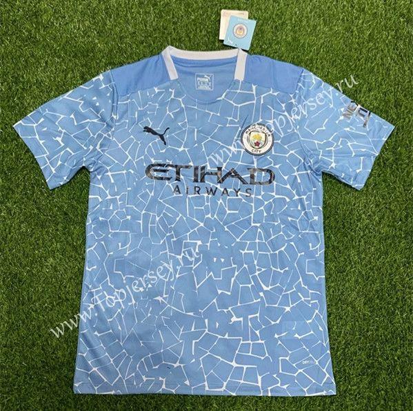 2020 2021 Manchester City Home Blue Thailand Soccer Jersey Aaa Soccer Jersey Manchester City Soccer