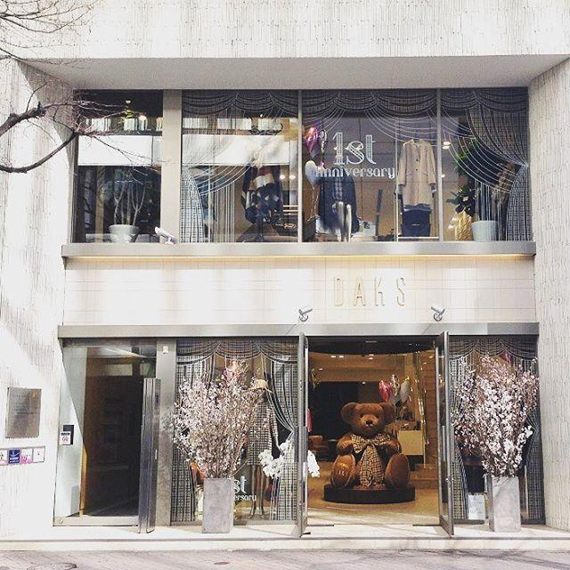 !! DAKS銀座店 1st Anniversary Fair開催中 !! DAKS銀座店では、オープン1周年を記念したショーウィンドウや春を先取る「さくらの花」で皆さまをお出迎えいたします。  2月11日(土)・12日(日)には、お買い上げのお客様もしくはDAKSのポイントカードご提示で、シャンパンのサービスも!  是非お越しくださいませ。   詳細は、DAKS銀座店まで。  DAKS銀座店  東京都中央区銀座4-3-13(並木通り)  TEL 03-6263-0640  営業時間 11:00〜19:00    #daks #ショップ #銀座 #桜 #ファッション #レディース #ladies #1stanniversary #ダックス #一周年