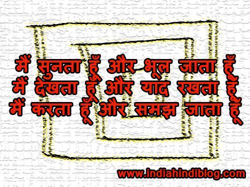 Share793011371Thought of the Day Images & Wallpaper हिंदी में अनमोल विचार की Images आपके लिए India Hindi Blog पर Hindi Thought Hindi Quotes हिंदी थॉट – Hindi Thought प्रतिदिन के नए नए थॉट, अनमोल विचार Hindi Thought Hindi Quotes सुविचार… Share793011371