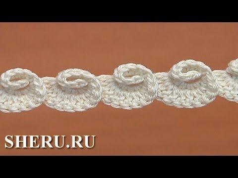 Вязание шнура из завитков Урок 116 Crochet Round Cord Ribbon - YouTube