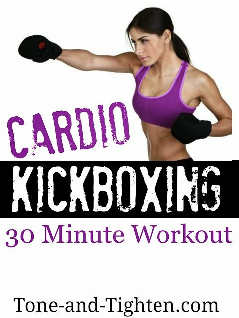Cardio Kickboxing Workout on Tone-and-Tighten.com - at home video workout