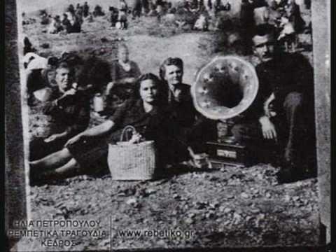 ΗΣΟΥΝΑ ΞΥΠΟΛΗΤΗ (Παξιμαδοκλέφτρα ) 1930 Κώστας Μπέζος (Α. Κωστής)