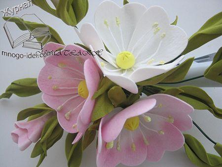 Цветок из фоамирана яблоневый цвет | Мастер класс