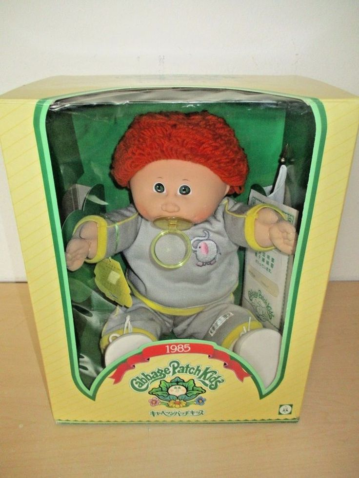 VINTAGE 1985 CABBAGE PATCH KIDS *TSUKUDA ORIGINAL* FROM COLECO JAPAN. NOS. #CabbagePatchKids #DollswithClothingAccessories