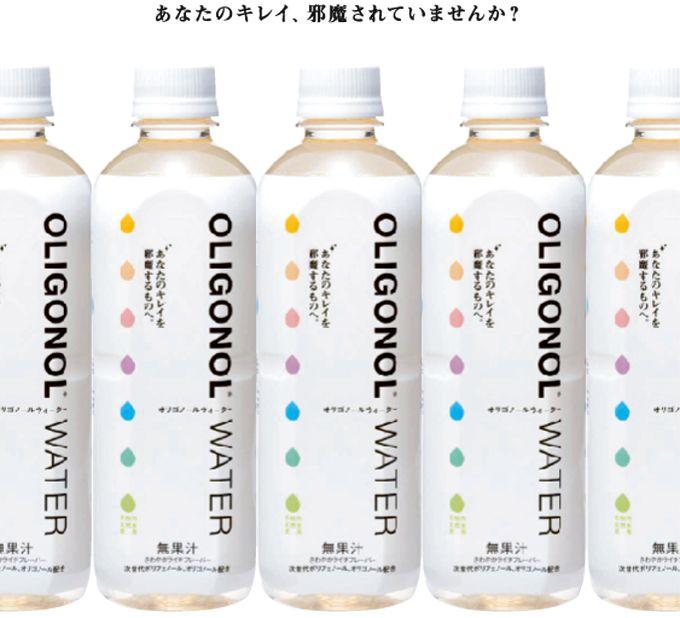 oligonol water