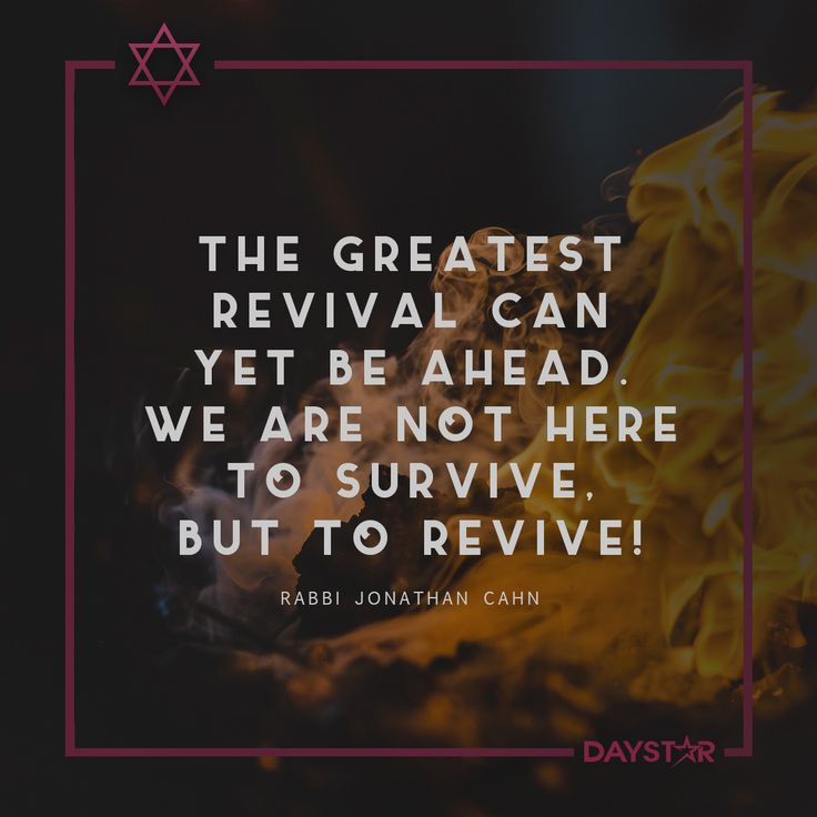 Revival Is Life.