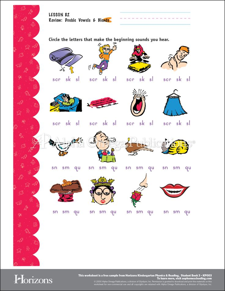 Printables Homeschool Worksheets Free aop horizons free printable worksheet sample page download for homeschooling from alpha omega publications homeschool third grade