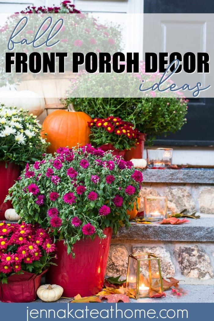 Tour 20 Fall Porches Fall Decorations Porch Fall Front Porch Decor Fall Decor