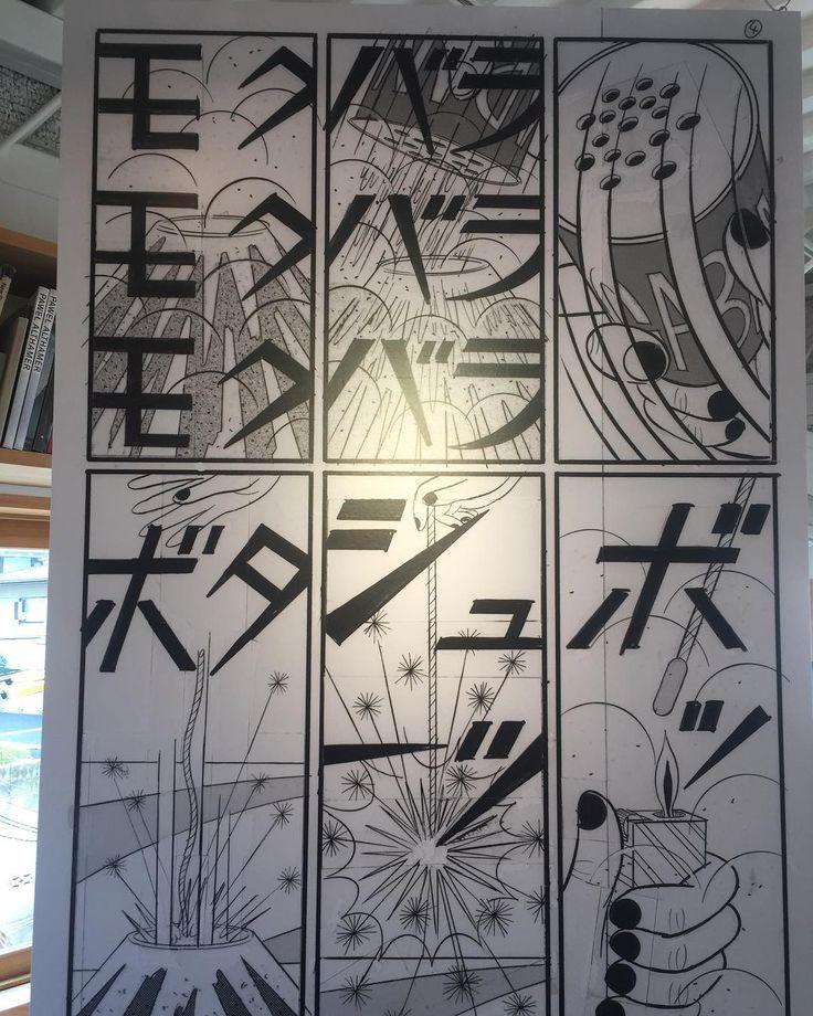#横山裕一 個展@明治神宮前ユトレヒトネオ漫画を目撃せよ4/1まで#YuichiYokoyama #NeoManga #art #everydayart #1日1アート