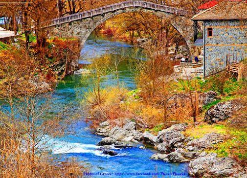 Για τους φυσιολάτρες... Βοβούσα Ζαγοροχώρια.  www.aktihotel.gr #VisitEpirus   #Zagorochoria   #Naturelovers   #Aktihotel   #Accomondation   #Ioannina   #Greece