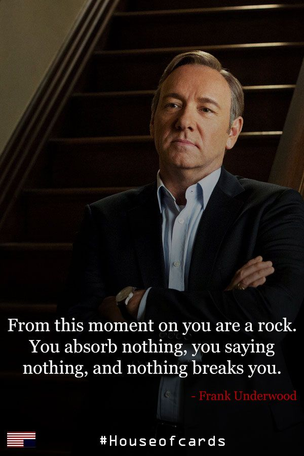 Claire Underwood House of Cards Rock