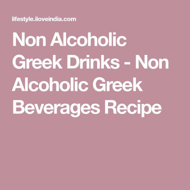 Non Alcoholic Greek Drinks - Non Alcoholic Greek Beverages Recipe
