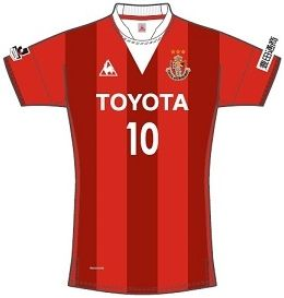 Nagoya Grampus / 名古屋グランパス (J1) 2015 le coq sportif Home