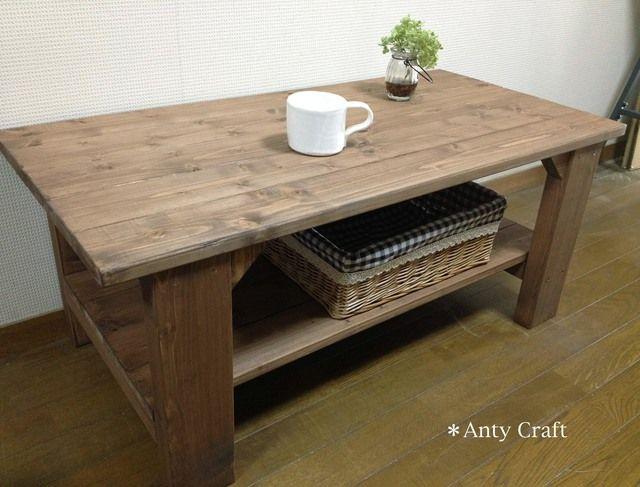 ソファテーブル Pc台 コーヒーテーブル 幅90cm Un Un 完成品 2020 ソファ テーブル コーヒーテーブル ローテーブル