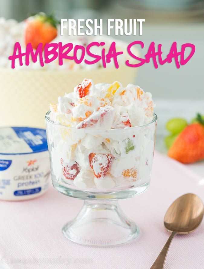 I took this Ambrosia Fresh Fruit Salad to a pot luck and it was the first thing gone! So simple, fresh and easy! I will definitely be making over and over again!