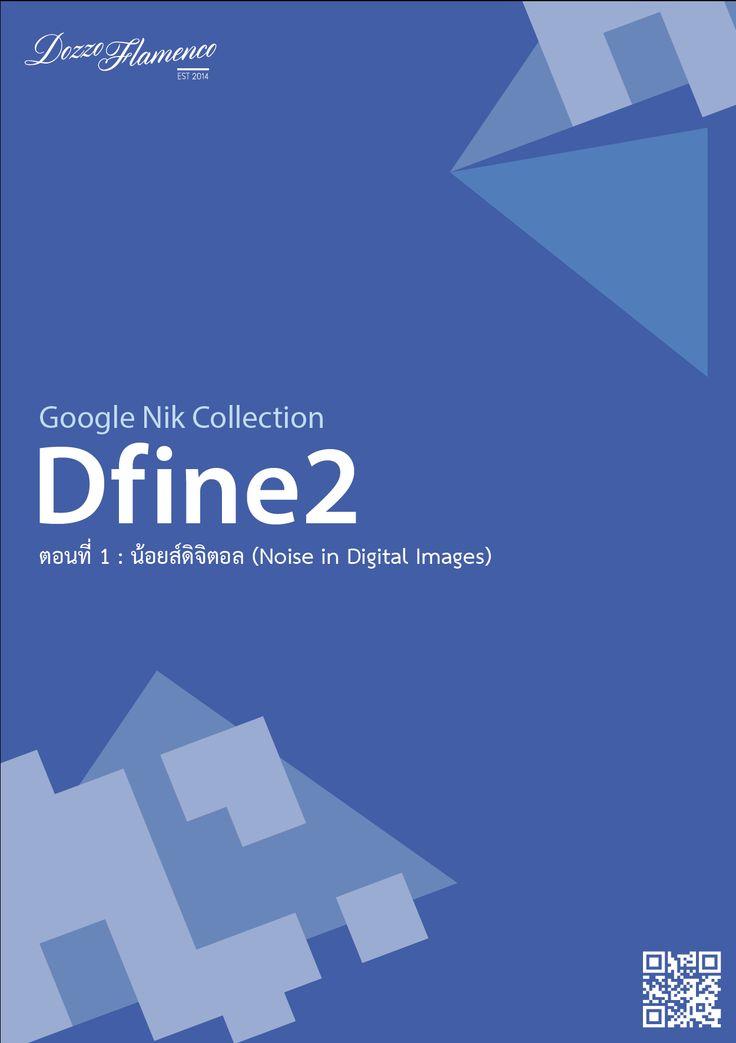 DozzDIY.com - Dfine 2 Book Cover Design