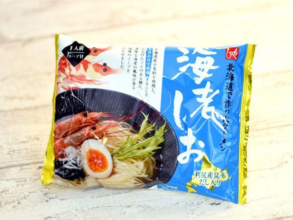 【カルディ】消える前に確保! オリジナル袋ラーメン『海老しお』の旨味スープと麺のコシがたまらない - mitok(ミトク)