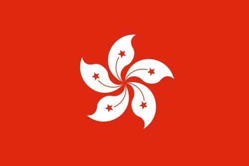 Hongkongs flagga, flaggor