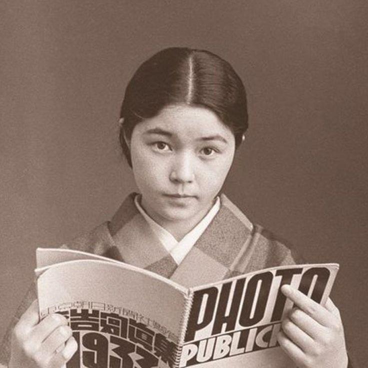 by Shoji Ueda