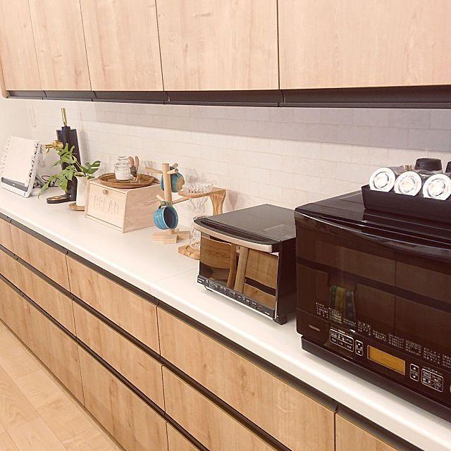 キッチン Lixil カップボード アレスタ ライトグレイン ビールサーバーについてのインテリア実例 お気に入り 2018 09 16 10 56 50に共有されました アレスタ Lixil アレスタ キッチン