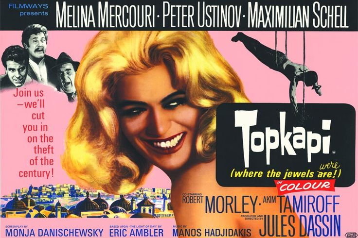 Poster (offset) & Magnet by film Top Kapi. Anonymous, England.  ©Melina Mercouri Foundation      Dimensions: 70x100 cm