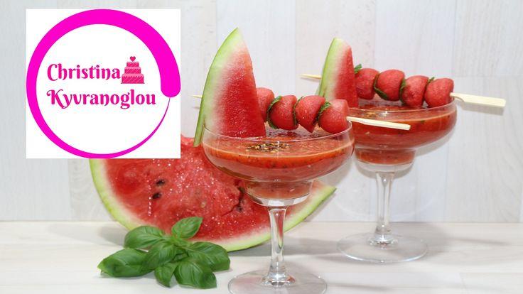 Wassermelonen - Gazpacho Suppe / Gazpacho mit Wassermelone / Christina Kyvranoglou