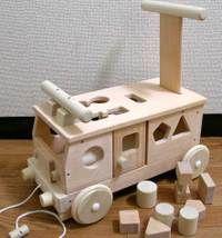 森のパズルバス日本製出産祝い