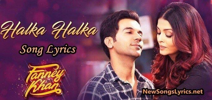 Halka Halka Suroor Hai Song Lyrics Songs Lyrics Song Lyrics