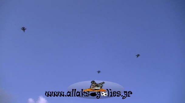 """Βίντεο: Ο """"ιπτάμενος χαιρετισμός"""" των F16 στη Ρόδο"""