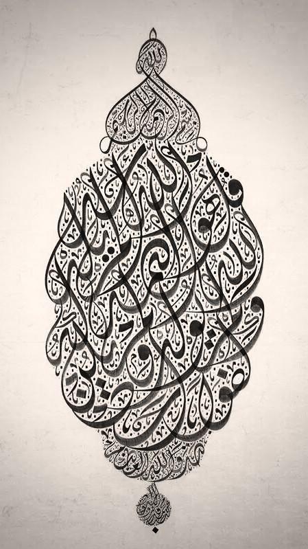 Islamic Arabic Calligraphy Art 1 .......قل هو الله احد الله الصمد لم يلد و لم يولد و  لم يكن له كفوا احد