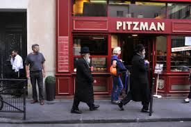 Image result for Pitzman Rue des rosiers