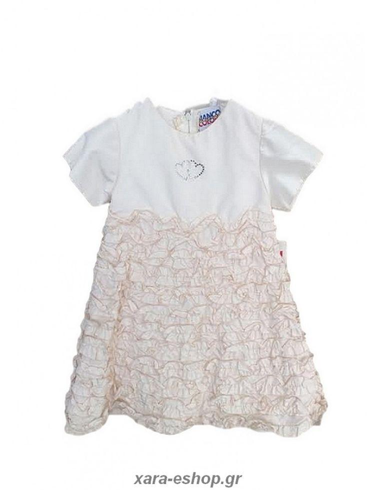 Βαπτιστικό Φόρεμα Bianco Colore 620