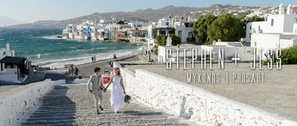 Boho wedding in Mykonos. See their amazing wedding video here http://photographergreece.com/el/cinematography/wedding-films/961-boho-wedding-in-mykonos
